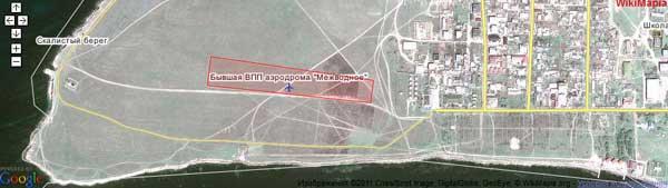 Расположение Аэродрома в Межводном
