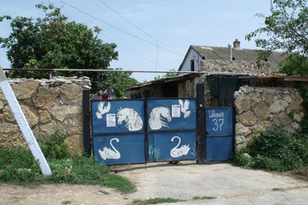 Мини-зоопарк «Теремок» в Межводном