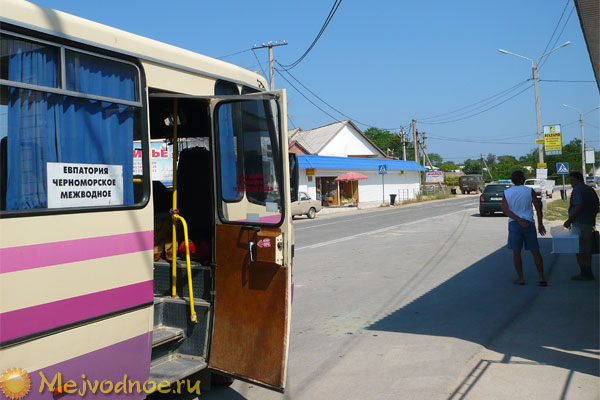 Автобус Евпатория - Межводное