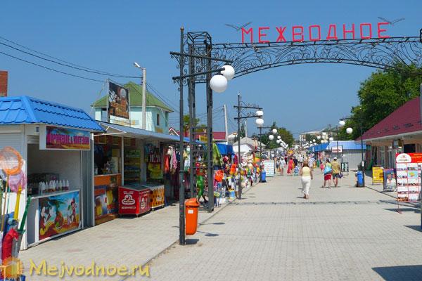 Обязательная классификация отелей в Крыму