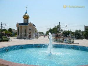 Часовня и фонтан в Межводном