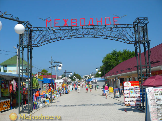 mejvodnoe-ru