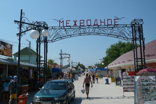 Развлечения на отдыхе в Межводном
