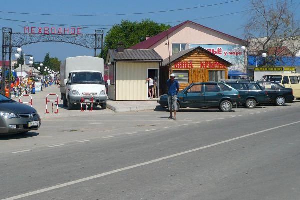 Обмен валюты в Межводном
