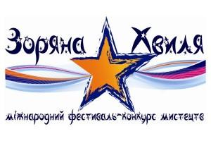 starwave_logo