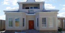 Гостевой дом «Отдых у рыбака»