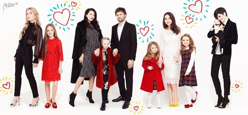 Одежда для всей семьи от Mirmoda24