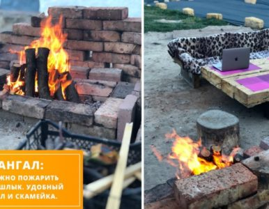 Гостевой дом «На Севастопольской, 4»